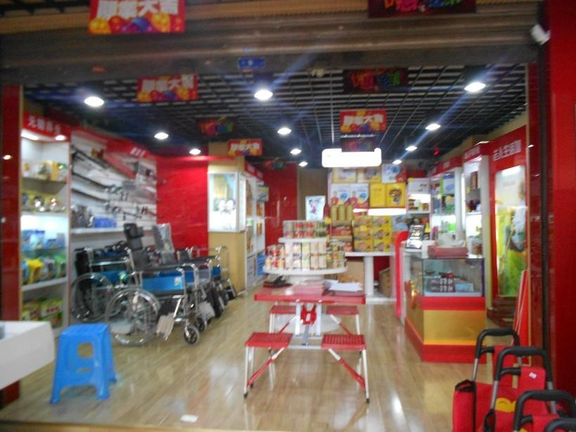 建设南路好孝心广州品牌店成都旗舰店装修设计实例图