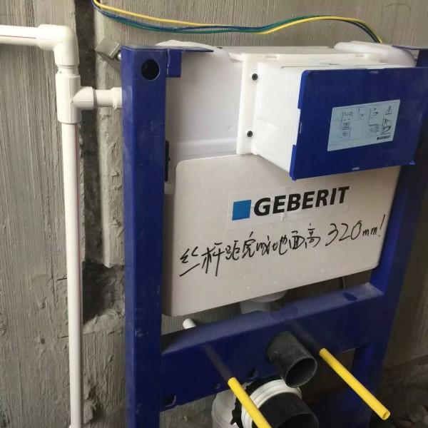 水电改造现场施工图1