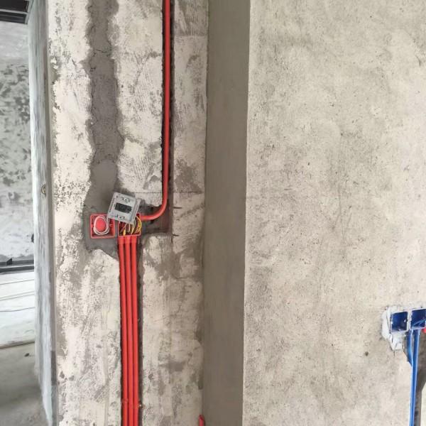 水电改造现场施工图